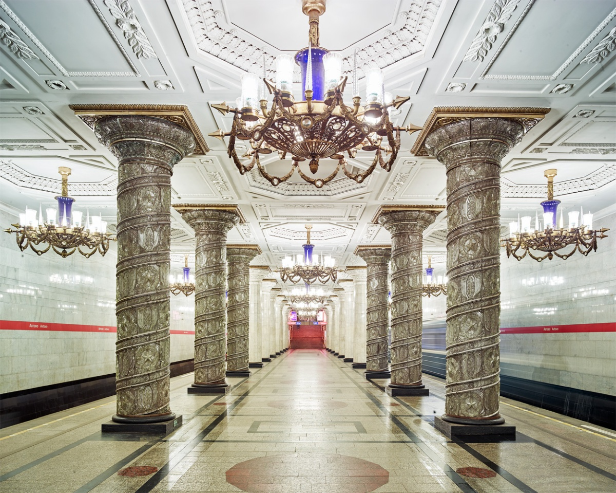Moscow Metro // Moss and Fog